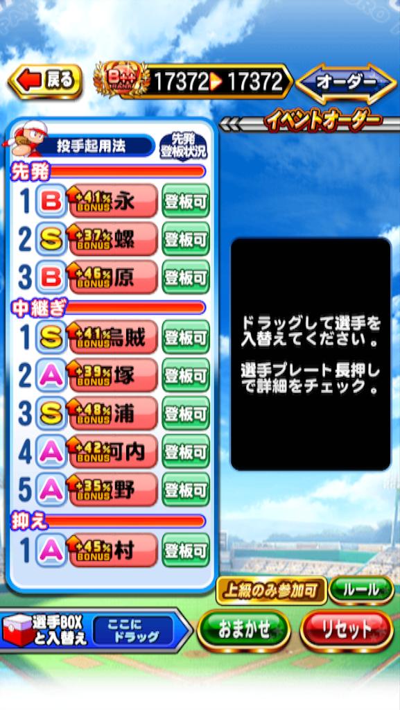f:id:byousatsu-pn2:20151120151337p:plain