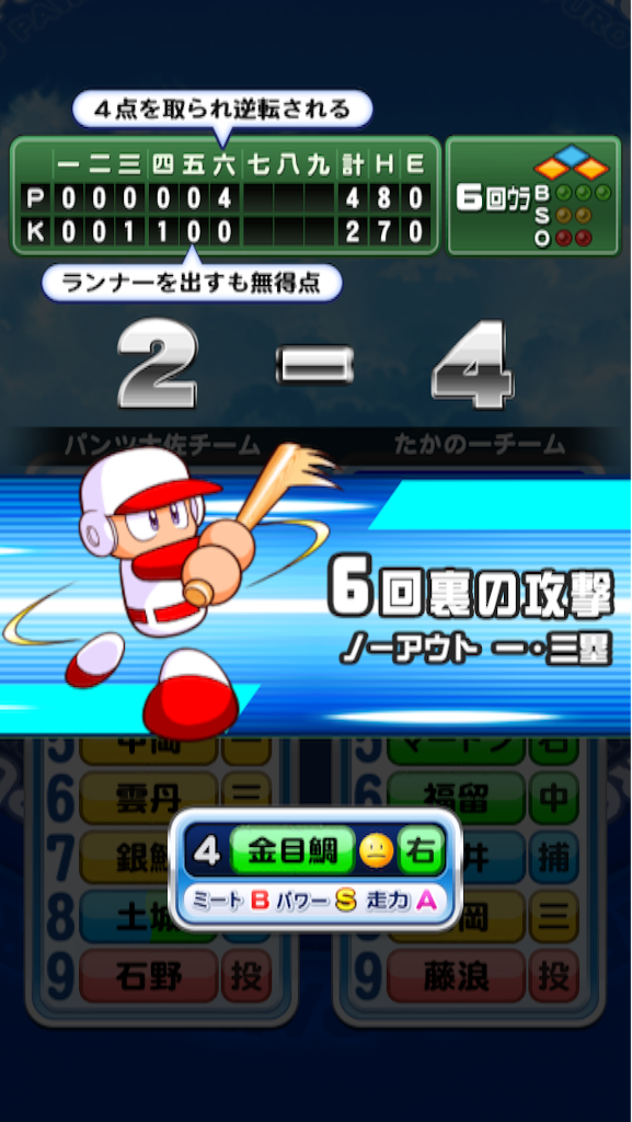 f:id:byousatsu-pn2:20151205085744p:plain