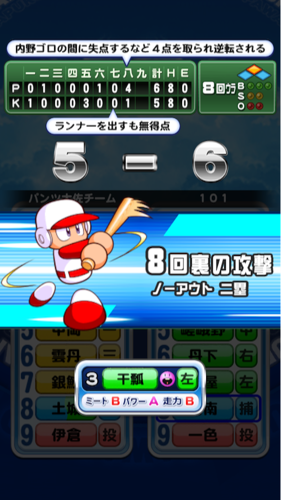 f:id:byousatsu-pn2:20151205085750p:plain