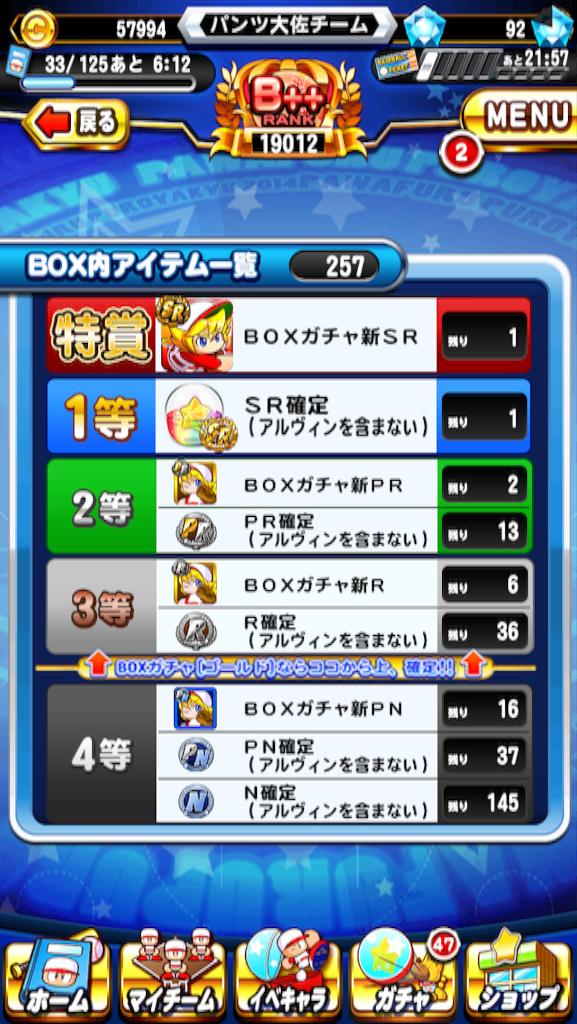f:id:byousatsu-pn2:20151210105052p:plain
