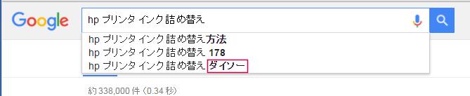 f:id:byousatsu-pn2:20151220185718p:plain
