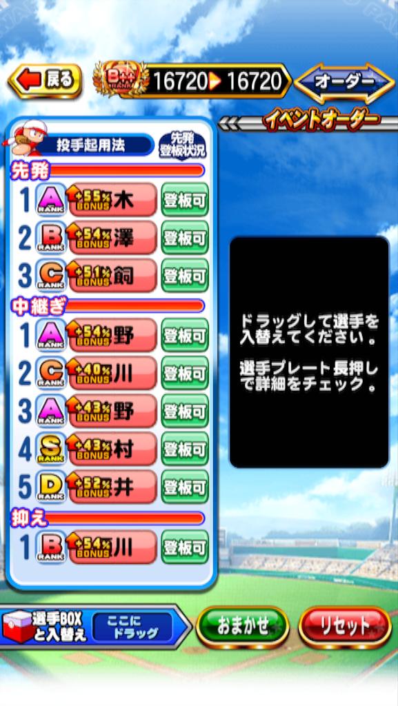 f:id:byousatsu-pn2:20151223192551p:plain