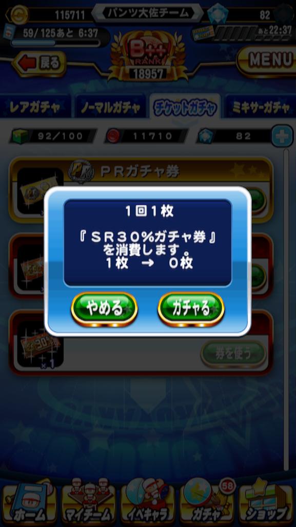 f:id:byousatsu-pn2:20151227100621p:plain