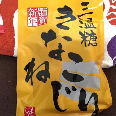 f:id:byousatsu-pn2:20160102200843j:plain