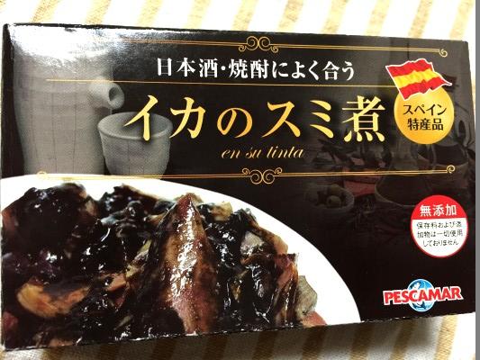 f:id:byousatsu-pn2:20160111172443j:plain