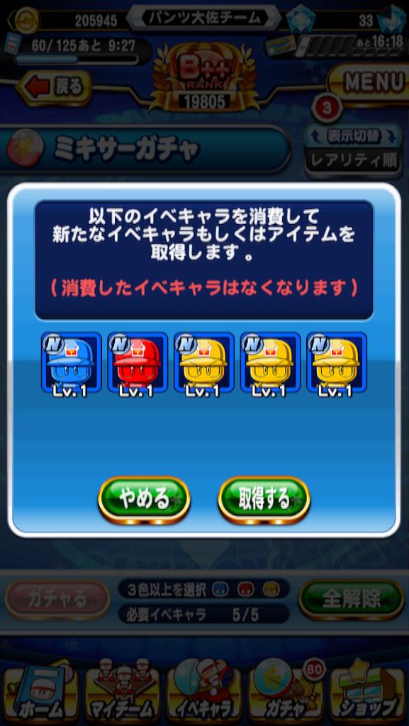 f:id:byousatsu-pn2:20160113124630p:plain