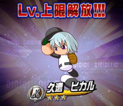 f:id:byousatsu-pn2:20160116135800p:plain