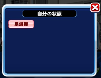 f:id:byousatsu-pn2:20160123105858j:plain