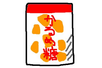 f:id:byousatsu-pn2:20160129093830p:plain