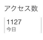 f:id:byousatsu-pn2:20160225190750j:plain
