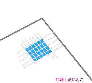 f:id:byousatsu-pn2:20160227135026p:plain