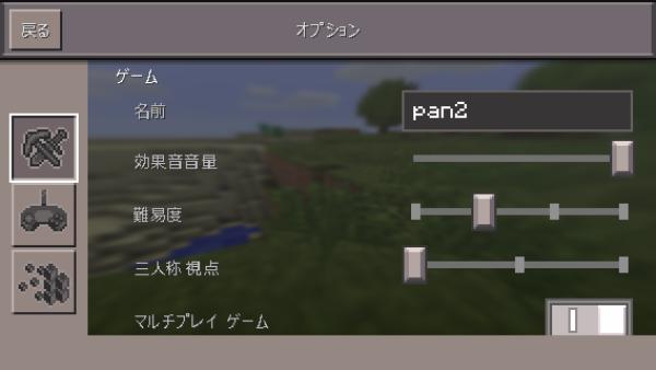 f:id:byousatsu-pn2:20160228094006p:plain