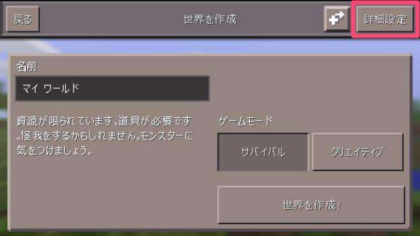 f:id:byousatsu-pn2:20160228095920p:plain