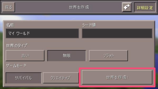 f:id:byousatsu-pn2:20160228100103p:plain