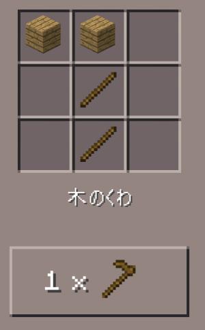 f:id:byousatsu-pn2:20160301001634p:plain