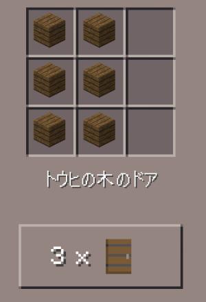 f:id:byousatsu-pn2:20160301001703p:plain