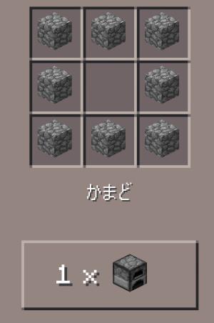 f:id:byousatsu-pn2:20160302084555p:plain