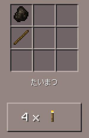 f:id:byousatsu-pn2:20160302084837p:plain