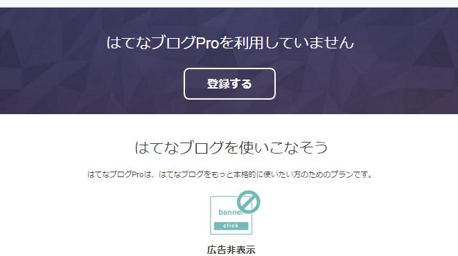 f:id:byousatsu-pn2:20160303082301p:plain
