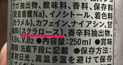f:id:byousatsu-pn2:20160308002100j:plain