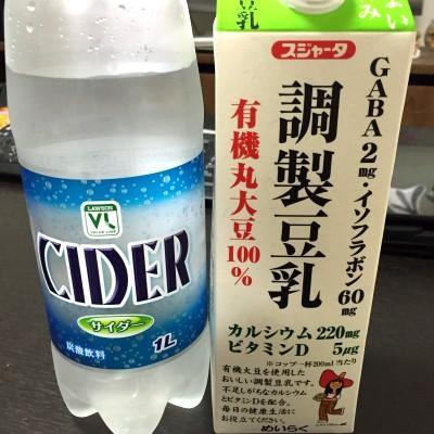 f:id:byousatsu-pn2:20160310231121j:plain