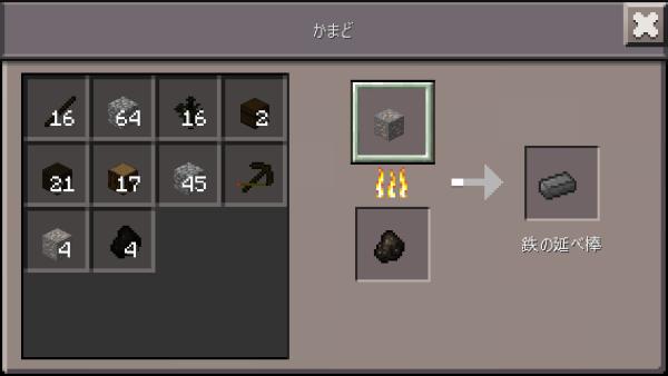 f:id:byousatsu-pn2:20160314232458p:plain