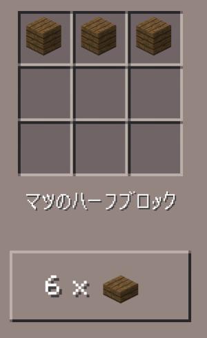 f:id:byousatsu-pn2:20160314233254p:plain