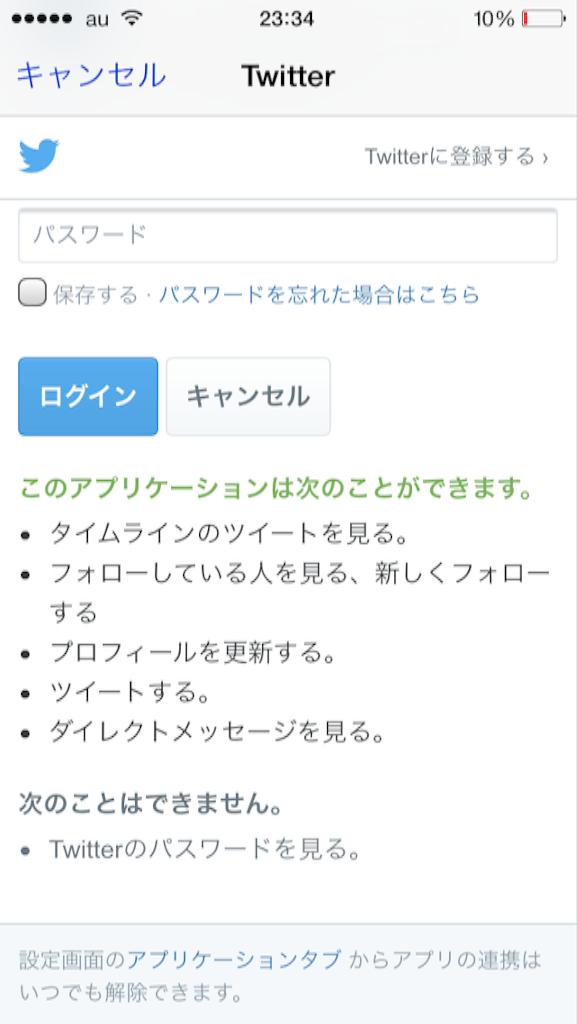 f:id:byousatsu-pn2:20160323235312p:plain