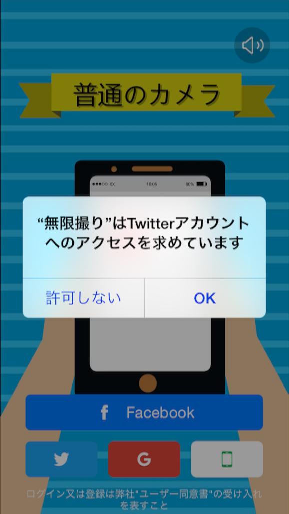 f:id:byousatsu-pn2:20160323235314p:plain