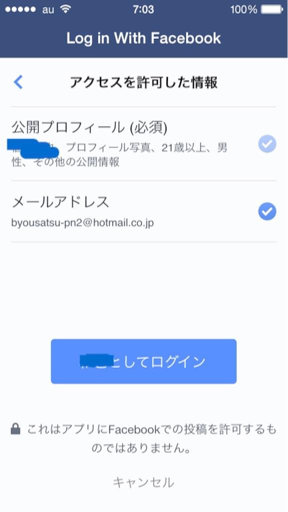 f:id:byousatsu-pn2:20160324101800j:plain