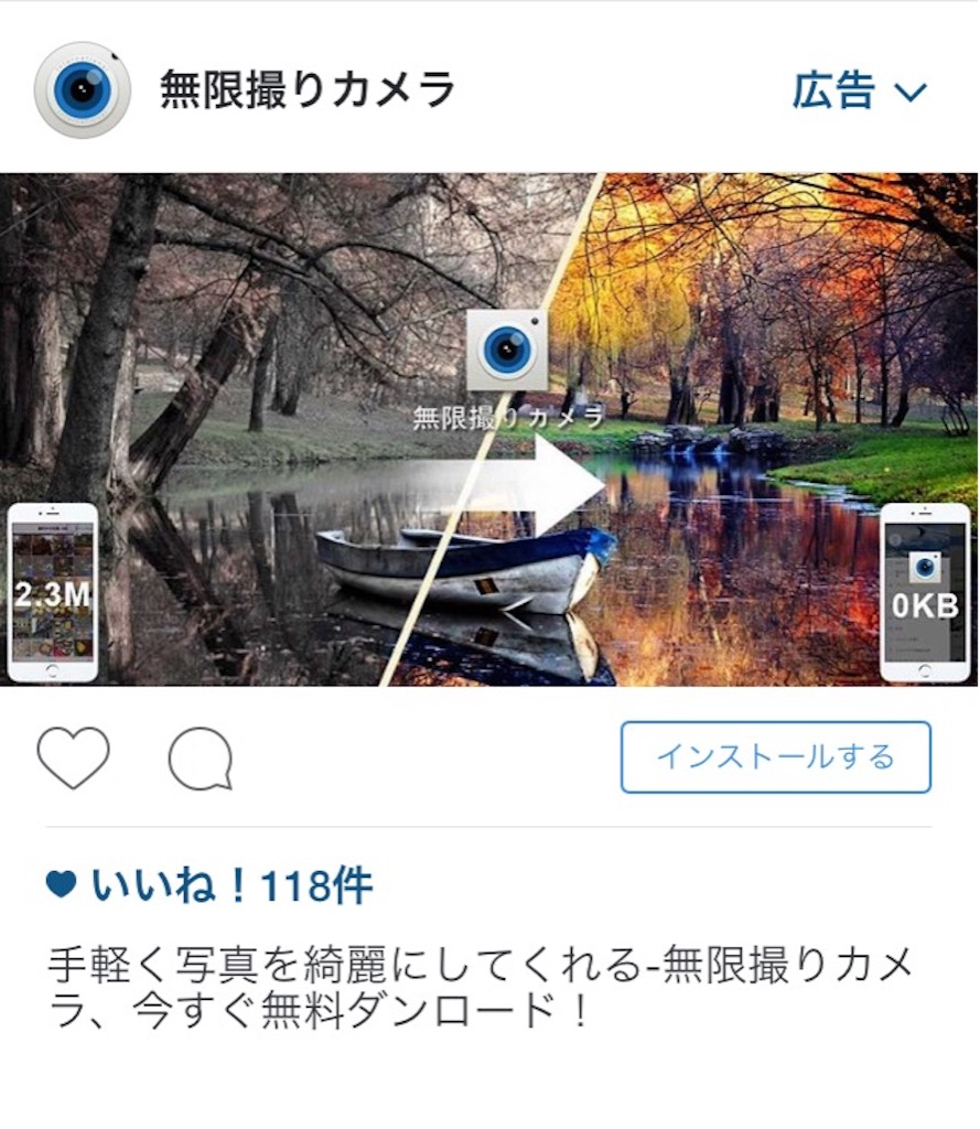 f:id:byousatsu-pn2:20160324101804j:plain