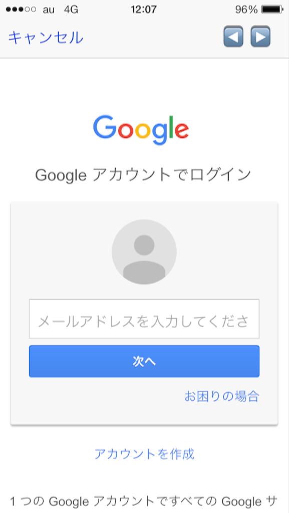 f:id:byousatsu-pn2:20160324124105p:plain