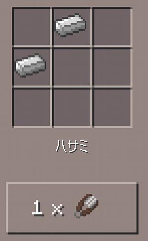 f:id:byousatsu-pn2:20160326173813p:plain