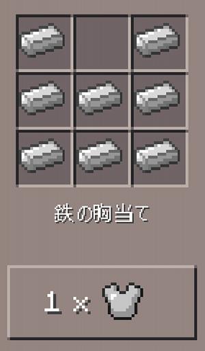 f:id:byousatsu-pn2:20160326174150p:plain