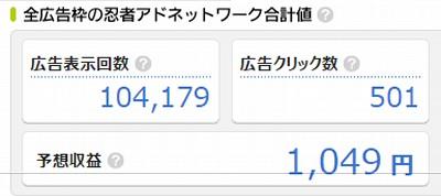 f:id:byousatsu-pn2:20160601232802j:plain