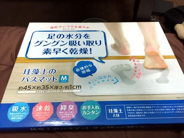 f:id:byousatsu-pn2:20160604090313j:plain