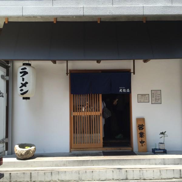 f:id:byousatsu-pn2:20160703091733j:plain