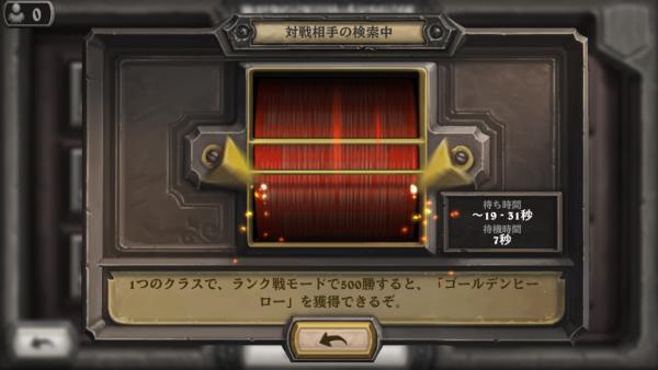 f:id:byousatsu-pn2:20160709213630p:plain