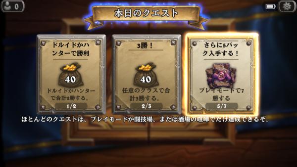 f:id:byousatsu-pn2:20160709220954p:plain
