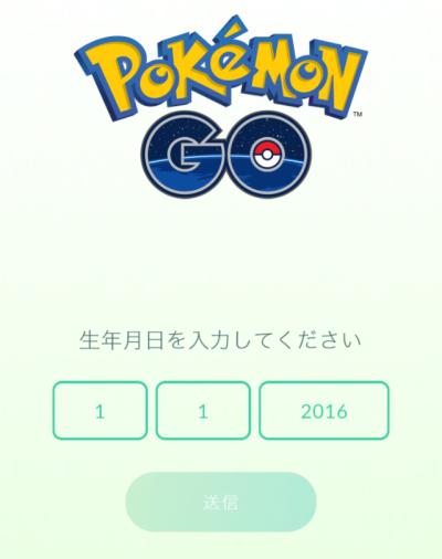 f:id:byousatsu-pn2:20160723103742p:plain