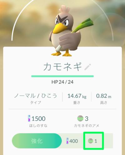 f:id:byousatsu-pn2:20160724193004p:plain