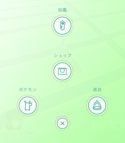 f:id:byousatsu-pn2:20160724194200p:plain