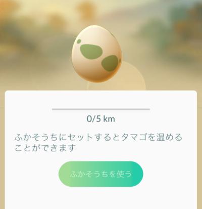 f:id:byousatsu-pn2:20160724194709p:plain