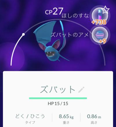 f:id:byousatsu-pn2:20160724195843p:plain