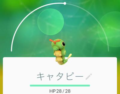f:id:byousatsu-pn2:20160726000051p:plain