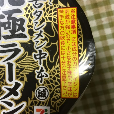f:id:byousatsu-pn2:20160730101150j:plain