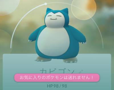 f:id:byousatsu-pn2:20160801214637p:plain