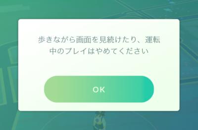 f:id:byousatsu-pn2:20160801214920p:plain