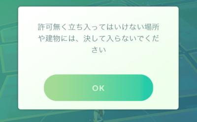 f:id:byousatsu-pn2:20160801214932p:plain