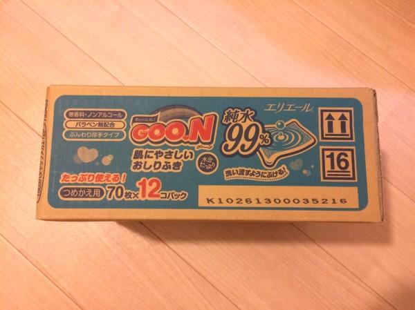 f:id:byousatsu-pn2:20160828093627j:plain